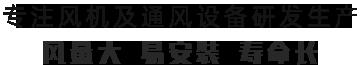 欢迎来到青岛庆莱丰工业科技有限公司官网