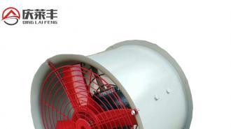 轴流风机选型需要注意什么?
