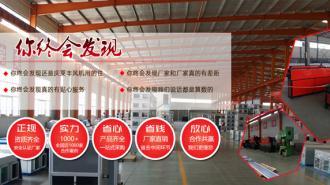 青岛庆莱丰工业科技有限公司复工公告