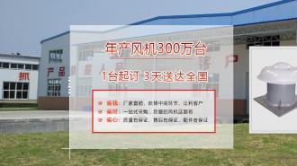 祝贺庆莱丰中标山钢暖通风机项目