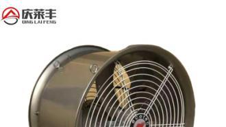 轴流风机如何选型之一风量与风压